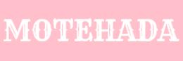 全国の脱毛サロン・医療脱毛の検索サイトMOTEHADA